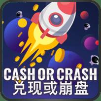 Cash-Or-Crash