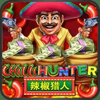 Chilli-Hunter