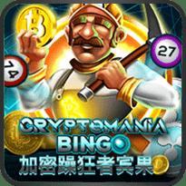 Cryptomania-Bingo