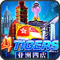 Four-Tigers