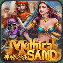 Mythical-Sand