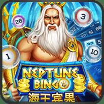 Neptune-Bingo