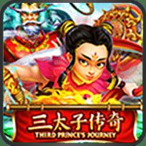 Third-Princes-Journey
